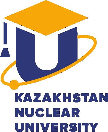 Казахстанский ядерный университет